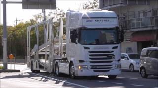 getlinkyoutube.com-*デコトラ* トレーラー スカニア キャリアカー トランスウェブ