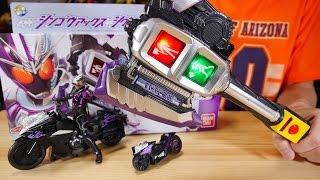 getlinkyoutube.com-青信号でイッテイーヨ!DXシンゴウアックス&シグナルチェイサー レビュー 仮面ライダードライブKamen Rider Chaser SHINGOU-AX