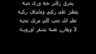 getlinkyoutube.com-اغنية الموسم ام ركب سود ShaDow GhOst 2011 عشرة ذيابه New Song