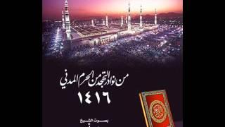 getlinkyoutube.com-ماتيسر من سورة آل عمران للشيخ محمد أيوب من تهجد الحرم لعام 1416 هـ
