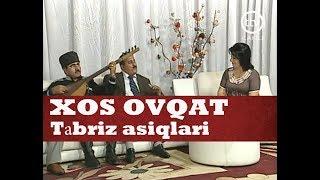getlinkyoutube.com-XOS OVQAT - Təbriz asiqlari Ttv-də Çiçək Mahmudqizinin təqdimatinda