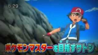 getlinkyoutube.com-pokemon xy y z nuevo avance