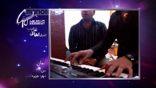 Googoosh Music Academy S03 Natijeh Ara 5