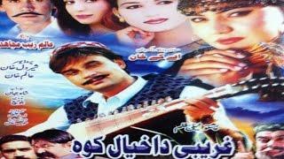 getlinkyoutube.com-Ghareebi Da Khayal Kawah - Pakistani Pushto Serious Movie - A K Khan Movie