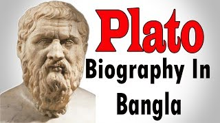 2   The Early Pre Socratic Philosophers width=