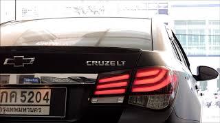 getlinkyoutube.com-CHEVROLET CRUZE, Tail Light.