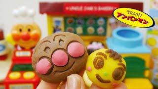 getlinkyoutube.com-アンパンマン ねんど おもちゃアニメ ジャムおじさんのやきたてパン工場deねんど遊び Anpanman Clay Toys