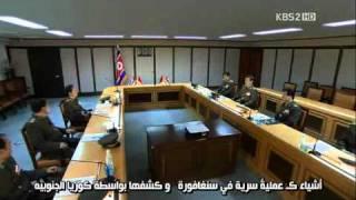 getlinkyoutube.com-Myung Wol the Spy Ep02 [byul-fansubs] arabic sub  Part3/5