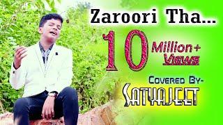 Zaroori Tha || Rahat Fateh Ali Khan || Cover || Satyajeet width=