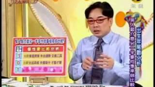 getlinkyoutube.com-非關命運:親愛的!愛情禁不起比較(1/5) 20100819