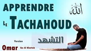 getlinkyoutube.com-Apprendre le tachahoud (Les salutations) tahiyat salat [Version Omar] facilement (la prière)