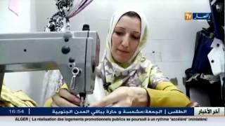 مهن رمضان  تعرف أكثر على مهنة الخياطة