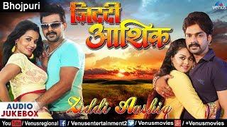 Ziddi Aashiq   Bhojpuri Songs Jukebox | Pawan Singh, Monalisa, Deep Srestha |