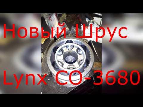 Шрус Болгарка Замена Suzuki Sx4 Получай Кайф