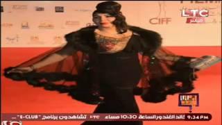 getlinkyoutube.com-تعليق مصمم الأزياء سوشا على فستان الفنانة غادة ابراهيم فى مهرجان القاهرة السينمائى