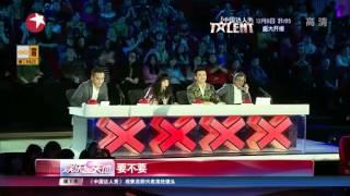 getlinkyoutube.com-[AVFairy.Com] [China Got Talent 2013] Giám khảo phải khiếp sợ vì tiết mục gì?