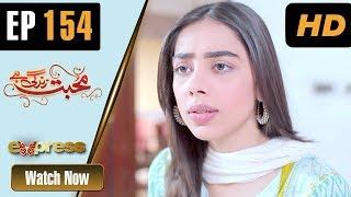 Pakistani Drama   Mohabbat Zindagi Hai - Episode 154   Express Entertainment Dramas   Madiha