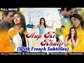 Aap Ki Khatir With French Subtitles