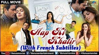 flushyoutube.com-Aap Ki Khatir (With French Subtitles)