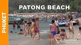 getlinkyoutube.com-Patong Beach 2016 - A walk along Patong Beach - Phuket holiday - This is what its like!