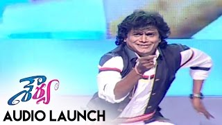 getlinkyoutube.com-Sudhakar Imitates Tollywood Heros Shourya Audio Launch || Manchu Manoj, Regina Cassandra || Dasarath
