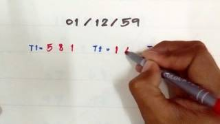 getlinkyoutube.com-เลขเด่นตองสามงวด01-12-2558,