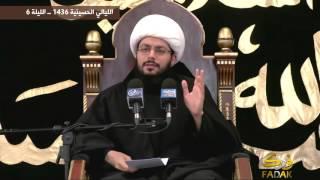 getlinkyoutube.com-وقاحة سعد بن عبادة في تعامله مع النبي محمد واحترام بعض خطباء الشيعة له !