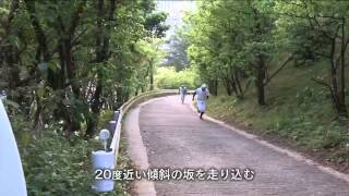 getlinkyoutube.com-MBC 南日本放送「ガンバレ!大島高校~初の大舞台「甲子園」