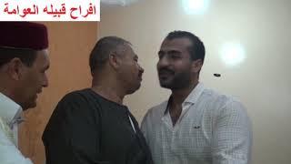 getlinkyoutube.com-خميس ناجي حليم العرب فرح العوامه الشريعي :::::01221314677