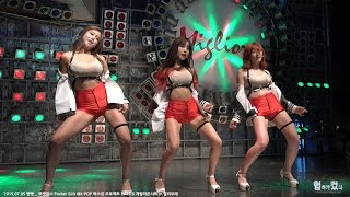 getlinkyoutube.com-20150705 포켓걸스(Pocket Girls) 빵빵 @K-POP 버스킹 프로젝트 PART.6 게릴라콘서트 in 밀리오레 직캠 by 험하게컸다