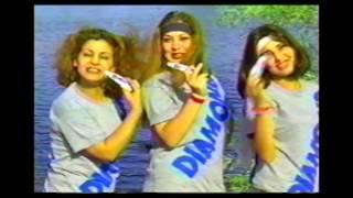 getlinkyoutube.com-آعلانات تلفزيون الشباب، العراق، اعلان  دايموند Diamond بغداد