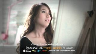 getlinkyoutube.com-[MV]ตั้งใจ - เอ๊ะ จิรากร (official)