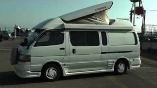 getlinkyoutube.com-Hiace Poptop Composer Camper Van by Toyota