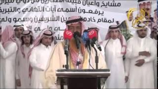 getlinkyoutube.com-قصيدة عطالله الميزاني في شيخ الشطر / فيحان بن درويش