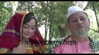 getlinkyoutube.com-Sylheti Natok KHERO GORO AYNA FITING AD6