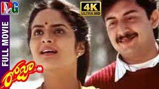 getlinkyoutube.com-Roja Telugu Full Movie | 4K Ultra HD | Arvind Swamy | Madhu Bala | AR Rahman | Mani Ratnam