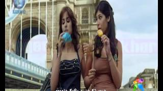 getlinkyoutube.com-فیلمی هیندی دۆبلاژکراوی کوردی ڕاجو(کووی لەندەن) - (Filmi Doblaj Kurdi RaJu(Kue London