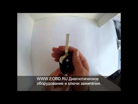 Ключ выкидной Chevrolet Cruz 2 кнопки