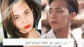 getlinkyoutube.com-8 نجوم من مشاهير كوريا يواعدون أشخاص من دول أخرى غير كوريا تعرف عليهم