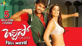 getlinkyoutube.com-Rechhipo Telugu Full Movie | Latest Telugu Full Movies | Nithin, Ileana | Sri Balaji Video