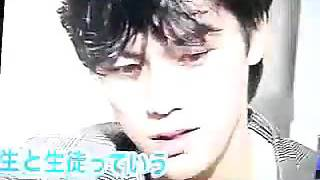 getlinkyoutube.com-尾崎豊 お宝映像