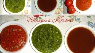 getlinkyoutube.com-Tomato Chutney, Dhaniya (Coriander) Chutney, Khajur Imli (Date Tamarind) Chutney