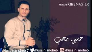 getlinkyoutube.com-باب اليمن معمور حجر ولبنه من يشتي الجنه يزوج ابنه للفنان حسين محب2015