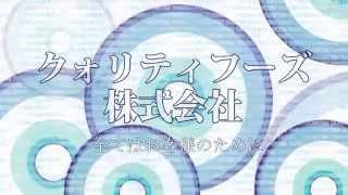 getlinkyoutube.com-手作り情熱大陸風オープニング