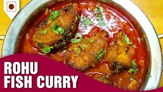 getlinkyoutube.com-How To Make Rohu Fish Curry | Easy Cook With Food Junction