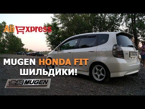 Mugen Honda fit шильдики! Обзор покупки на aliexpress!