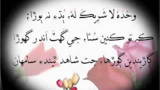 getlinkyoutube.com-Shah Abdul Latif Bhittai Jo Risalo.flv