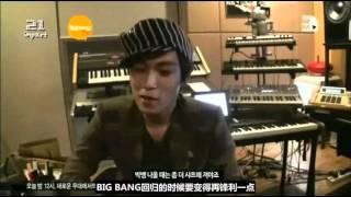 getlinkyoutube.com-[中字]2NE1TV S2 - Bigbang Studio All Cut