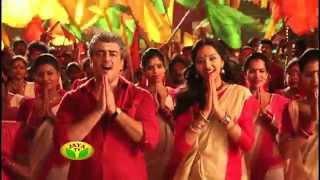 Vedhalam Special - Diwali Special Program - 2015