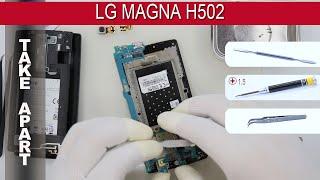 How to disassemble 📱 LG MAGNA H502 Take apart Tutorial